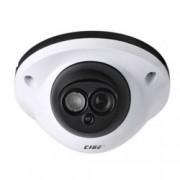 Аналогова камера CIGE DIS-619EL, куполна, 600 TVL, 3.6mm обектив, IR осветеност (до 30 метра), вътрешна