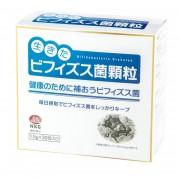 生きたビフィズス菌顆粒〔30包〕【QVC】40代・50代レディースファッション