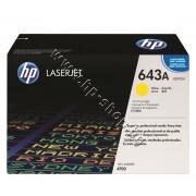 Тонер HP 643A за 4700, Yellow (10K), p/n Q5952A - Оригинален HP консуматив - тонер касета
