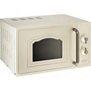 Cuptor cu microunde Gorenje MO 4250 CLI