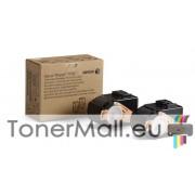 Тонер касета XEROX 106R02611 Yellow Dual Package