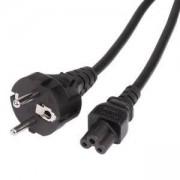 Захранващ кабел HAMA 78481, 3-pin socket, 0.75 m, Черен, HAMA-78481