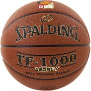 Spalding Basketball TF 1000 LEGACY DBB (Indoor) - braun | 7