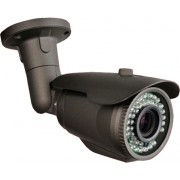 Outdoor IP camera (1.3M pixel)