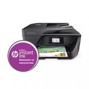 HP OfficeJet Pro 6960, цветен мастилен принтер/скенер/копир/факс, 1200x600 dpi, 30стр/мин, Wi-Fi, LAN, USB