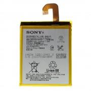 Батерия 3100mAh за Sony Xperia Z3 D6653 D6603/Xperia Z3 Dual