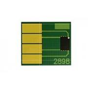 Ресет чип Magenta 951XL, Static