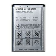 Оригинална батерии Sony Ericsson T250i