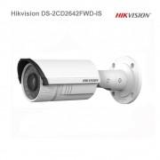 Hikvision DS-2CD2642FWD-IS 4Mpix