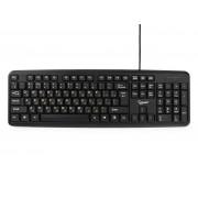 Клавиатура Gembird KB-8320UXL-BL Black
