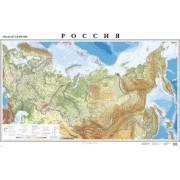 Kett-Up Настольное покрытие Карта России 40х60 см