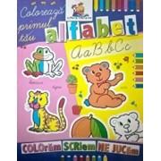 Coloreaza primul tau alfabet. Carte de colorat/***