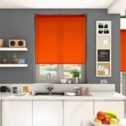 Jaluzea tip Rulou material Carina 5032 culoare Red Orange 720 mm x 1300 mm