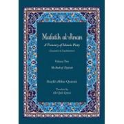 Mafatih al-Jinan: A Treasury of Islamic Piety (Translation & Transliteration): Volume Two: The Book of Ziyarah, Paperback/Ali Quli Qarai