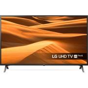 LG 65um7100pla Smart Tv Led 65 Pollici 4k Ultra Hd Digitale Terrestre Dvb-T2 / Dvb-S2 / Dvb-C Ci+ Internet Tv Web Os Wifi Bluetooth Usb Hdmi - 65um7100 ( Garanzia Italia )
