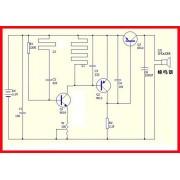 AST Works 1PCS New unwelded New Metal Detectors Simple Electronic Part Kits CA