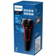 PHILIPS Shaver S110 de afeitar eléctrica recargable con flotante independiente de afeitar impermeable mojado y seco de los hombres máquina de afeitar(black Rojo)
