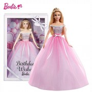Pi² Barbie Doll Beautiful Princess Change Clothes Play House Wish Box Toy Baby Girls Dvp49