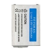 Батерия за Siemens AP75 / M100 / M300