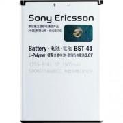 Sony Ericsson BST-41