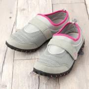 勝野式 軽やかウォーカー【QVC】40代・50代レディースファッション