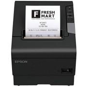 Epson TM-T88V (050): Powered USB, w/o PS, EBCK POS/mobiele printer