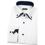 Pánská košile SLIM bílá tmavěmodré doplňky Avantgard 120-0108-37/38/182