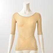 Locox 着るだけエクスボディNEO 婦人用【QVC】40代・50代レディースファッション