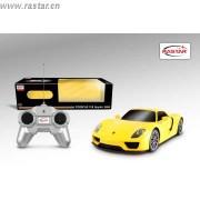 Porsche 918 Spyder (Yellow)