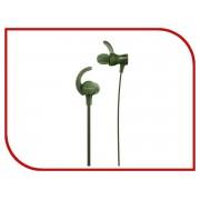 Sony Гарнитура Sony MDR-XB510AS Green