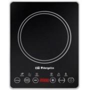 Placa de inducción portátil ORBEGOZO PI4800, 1 fuego