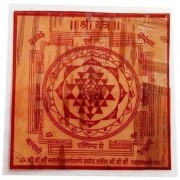 Rebuy Shri Shree Yantra - Bhoj Patra for Wealth Good Fortune
