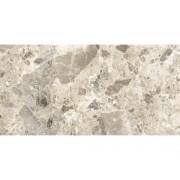Gresie glazurata interior Emperador Beige 60x120 cm rectificata lucioasa
