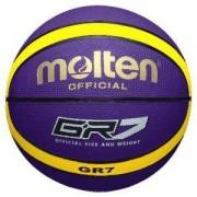 Баскетболна топка BGR7-VY, MOLTEN, 4905741825768