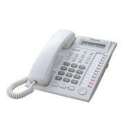 Teléfono Panasonic KX-T7730X, multilinea c/identificador