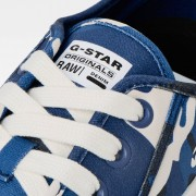 G-Star RAW Rovulc Pattern Low Sneakers - 41