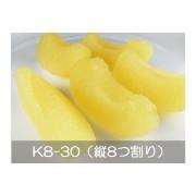 森食品工業フレッシュアップルプレザーブ 3種から3袋選択(1袋2kg)