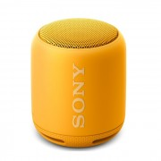 Sony SRSXB10 Waterproof Bluetooth Speaker - ударо и водоустойчив безжичен Bluetooth спийкър (жълт)