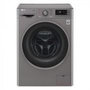 LG F2J7HY8S Front loading, Washing capacity 7 kg, 1200 RPM, Direct drive, A+++, Depth 45
