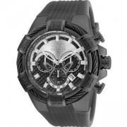 Мъжки часовник Invicta - Bolt, 24701
