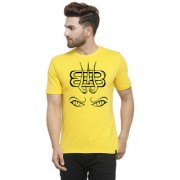 Friskers Yellow Mahadev Eyes Round Neck T-shirt