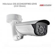 Hikvision DS-2CD4625FWD-IZHS (2.8-12mm) 2Mpix