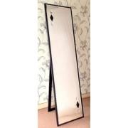 Chloe Black Diamonds Floor Standing Mirror