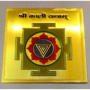ReBuy Shree Kali Yantra Silk Paper Version Pre Energized