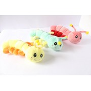 New Cute Colorful Caterpillar Soft Toy For Kid's / For Girl Friend Gift / For Car Decor / For Home And Kichen Decor Size 24 Cm (Multi- Color )