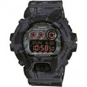 Мъжки часовник Casio G-shock GD-X6900MC-1ER