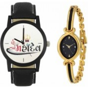 SPLAZOS Combo Presenting the Leather Strap And Formal Design For Men And Women-180 Watch - For Boys & Girls
