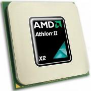 AMD CPU Desktop Athlon II X2 340 (3.2GHz,1MB,65W,FM2) box AD340XOKHJBOX