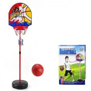 Emob 145 CM Adjustable Height Basketball Kids Sports Portable Ball Hoop Toy Kit with Stand Net Basketball