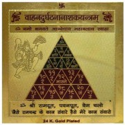 Sobhagya Gold Plated Shri Vahan Durghatna Nashak Yantra 3.25 X 3.25 Inch for car scooter any vehicle